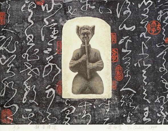 yuqihui