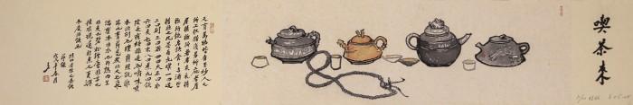 作品名称:吃茶来 作者:雷子人 作品版种:饾版水印 作品尺寸23x130cm