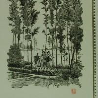 jiamv001 copy